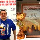 Международный чемпионат по эстетике тела. Ян Гайовник